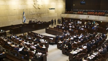 ISRAEL-POLITICS/ A general view shows the plenum during a session at the Knesset, the Israeli parliament, in Jerusalem