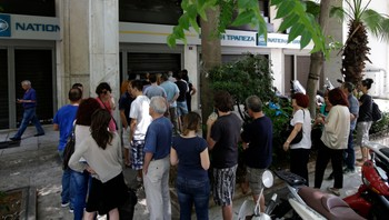 Greece Bailout