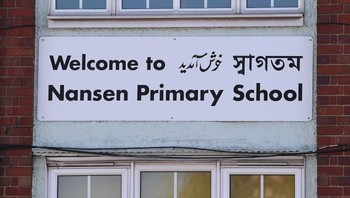 Nansen barneskole i Birmingham - Nansen Primary School is one of the Birmingham schools where evidence show that hardline Sunni Muslims have been attempting to insert «an aggressive Islamist ethos». - Foto: Joe Giddens / Pa Photos