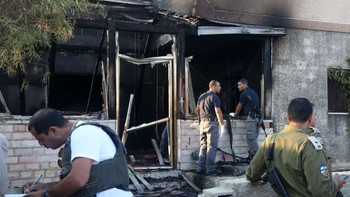 PALESTINIAN-ISRAEL-CONFLICT-FIRE