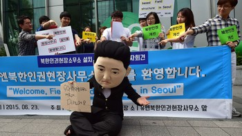 Demonstranter i Seoul