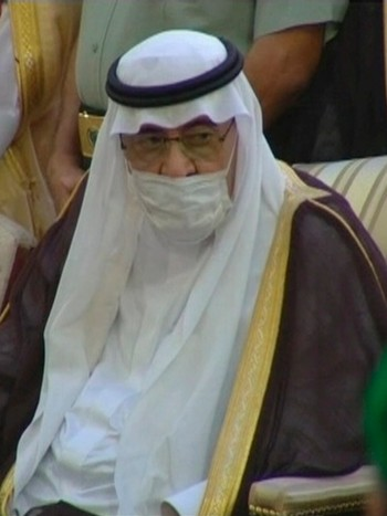 SAUDI/ Frame grab of Saudi Arabia's King Abdullah