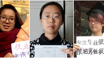 CHINA-RIGHTS/ Combination image of women activists Li, 25, Wei, 26, Wang, 32, Zheng, 25, and Wu, 30, in these undated file handout pictures taken in unknown locations in China, provided by a women's rights group