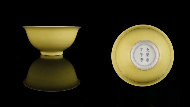 Yongzheng keramikkbolle (Foto: Dukes Auctions/Yongzheng)