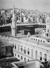 Mekka i 1910 (Foto: Library of Congress)