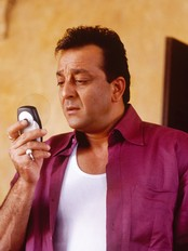 Sanjay Dutt (Foto: Eros International)