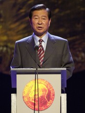 Nobels Fredspris 2000 til Kim Dae Jung (Foto: Poppe, Cornelius/SCANPIX)