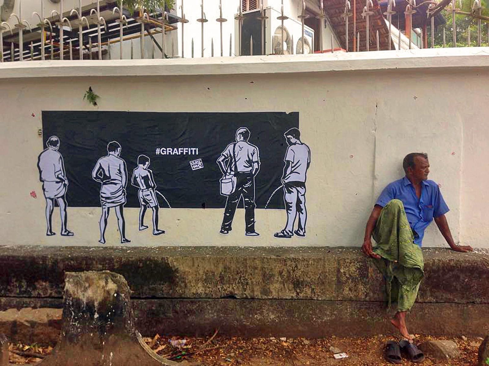 #Graffiti, står det på dette verket.