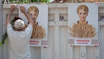 Julia Timosjenko-plakat utenfor fengselet