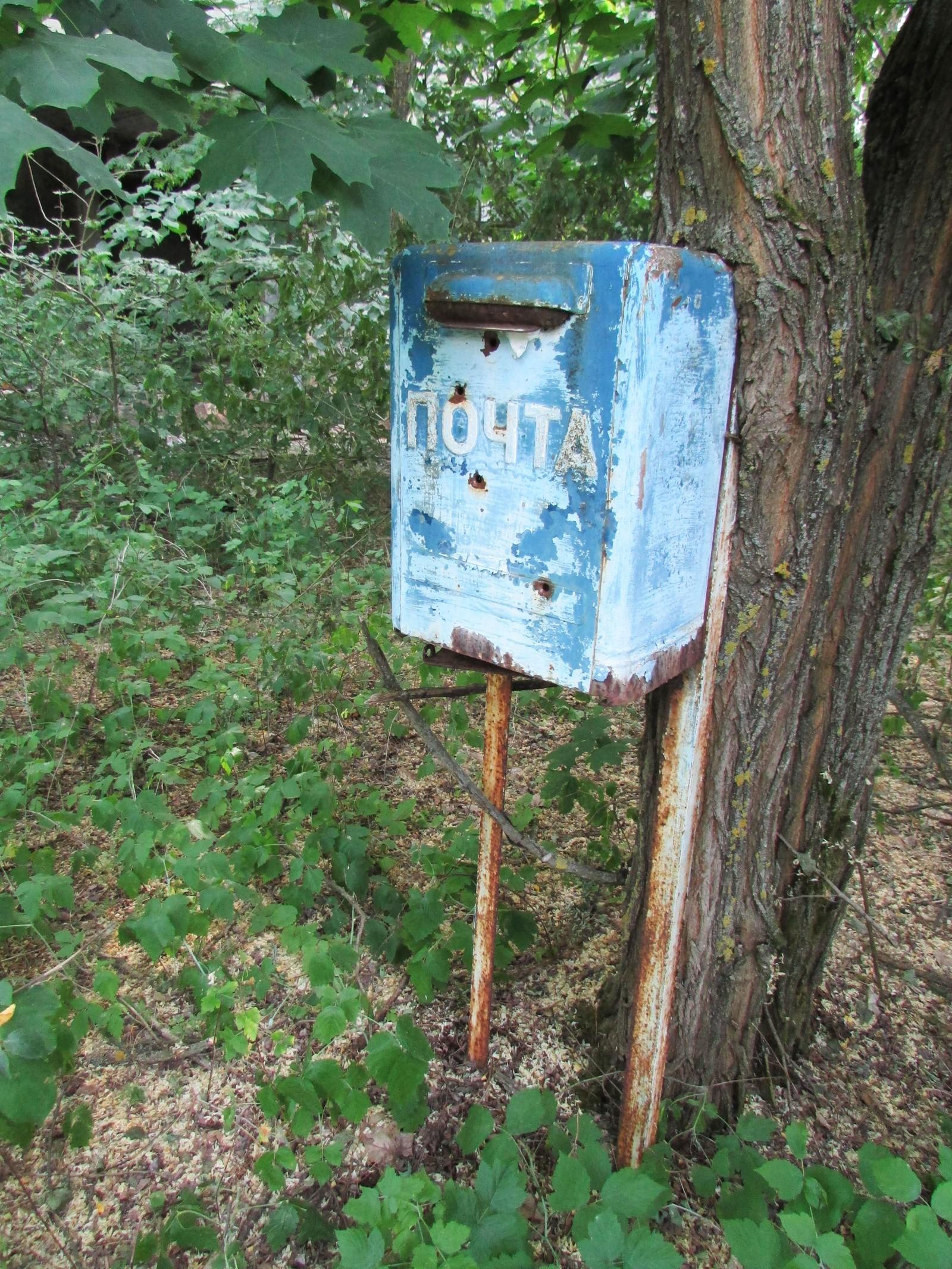 Pripyat er også de små detaljene – som en postkasse som har stått ubenyttet i 30 år.