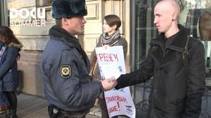 Dokusommer: Homofil frykt i Russland