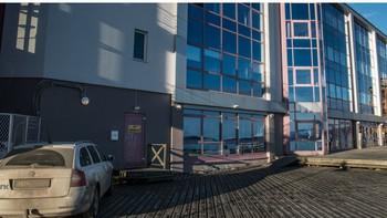 NRKs kontor i Harstad