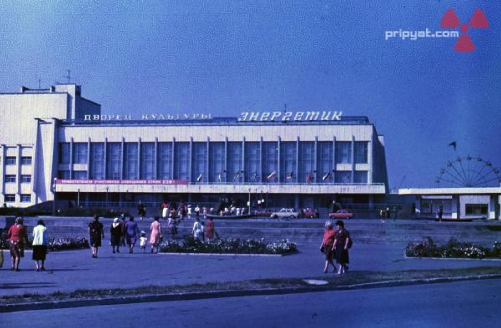 Kulturpalasset «Energetik» - slik det så ut før ulykken. «Energetik» hadde blant annet en kino, en teatersal, en idrettshall, en dansehall, møterom, bokse- og bryterom og en skytebane i kjelleren.
