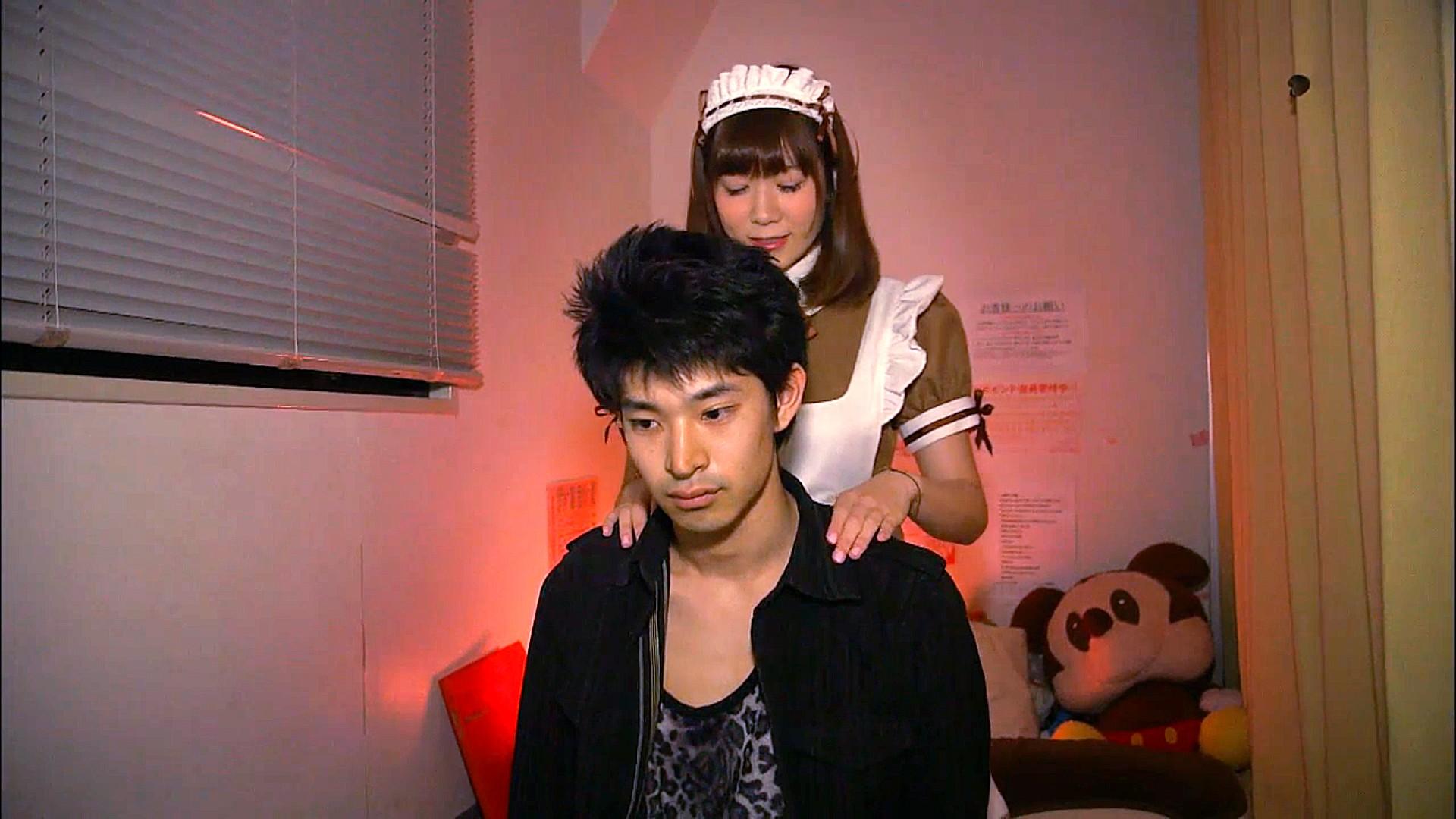 dating gift japansk kvinne