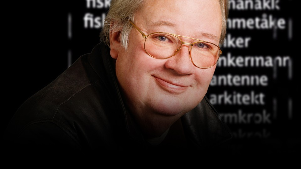 Knut Borge 1949 - 2017