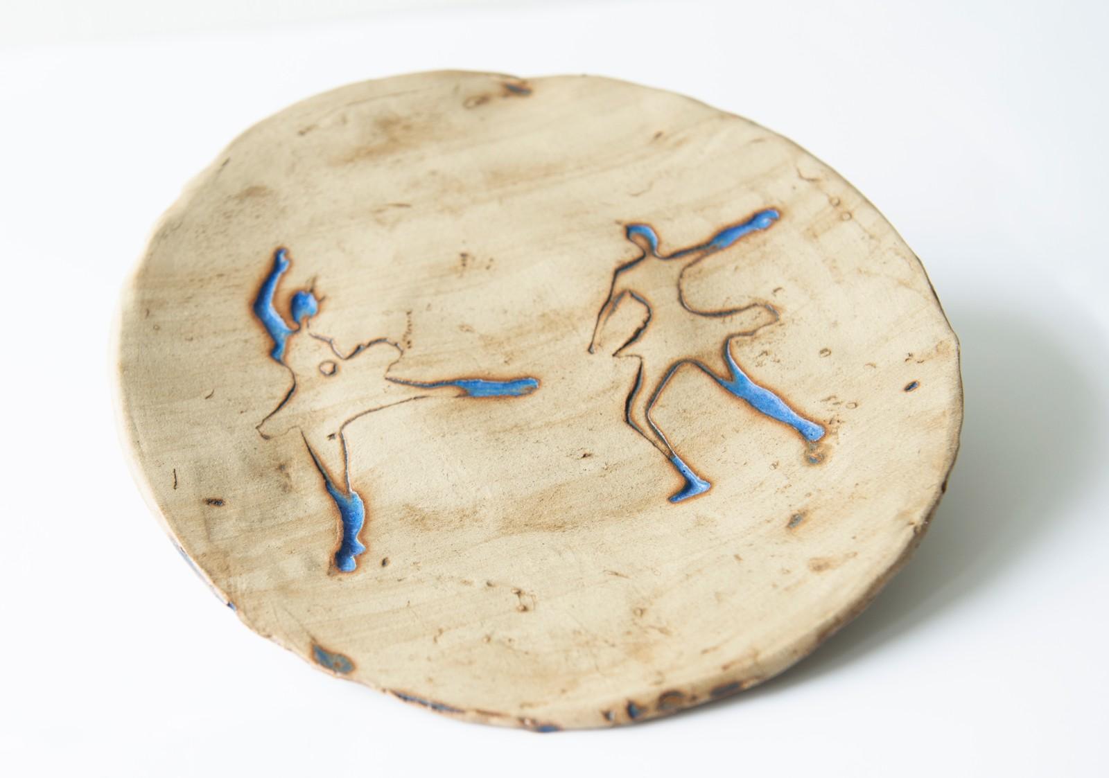Dansar - Margit Brooks, Lærdal
