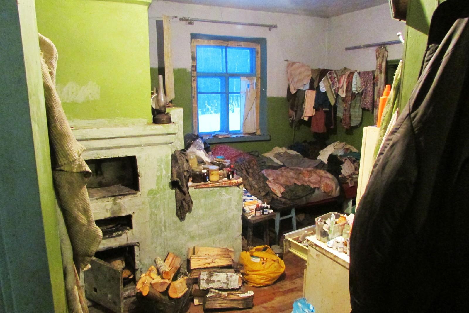 Stuen til Maria og Ivan.