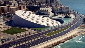 Biblioteket i Alexandria, tegnet av Snøhetta.