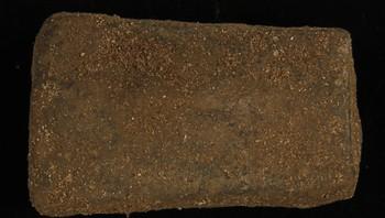 Barre av kobber