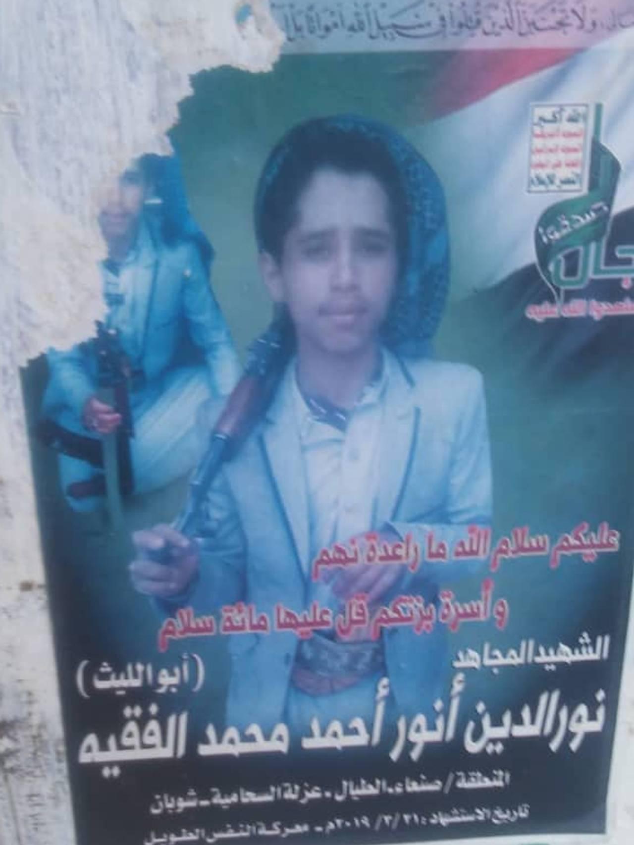 Et bilde av en gutt som har dødd i konflikten.