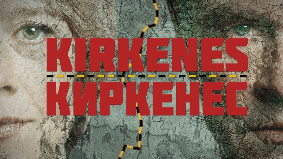 """Radioteatret: """"Kirkenes 3:3"""""""
