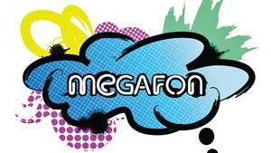 Megafon: Adopsjon