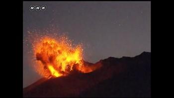 Bilder av vulkanutbrudd på Jaban
