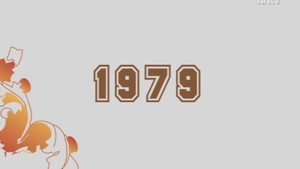 Tilbake til 70-tallet: 10. episode