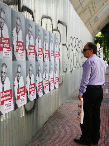 Valgplakater i Aten