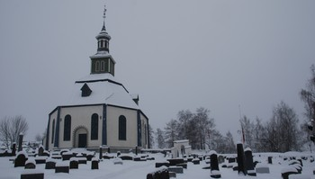 Gudbrandsdalsdomen i Sør-Fron