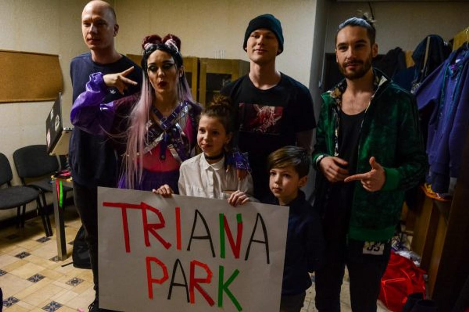 LATVIA: Triana Park (med fans)