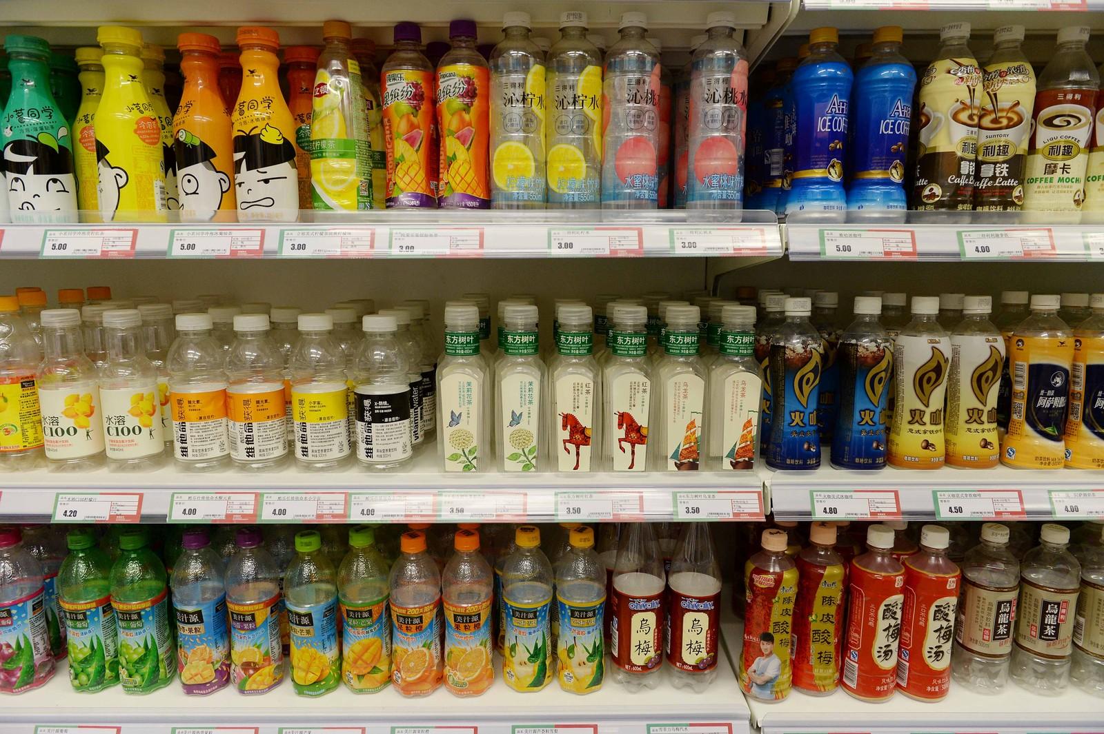 TOMROM: Tomme flasker står i butikkhyllene i Xu Zhen Supermarked i Changning-distriktet i Shanghai i Kina. «Dagligvarebutikken» åpnet 8. april og selger kun tom emballasje. Butikkens slagord er «fyll tomrommet» og målet er å få kundene til å tenke gjennom varenes egentlige verdi. Konseptet tar utgangspunkt i kunstner Xu Zhens kunstprosjekt, som debuterte under Art Basel Miami Beach i 2007 og er blitt vist ved en rekke kunstmuseer verden over.