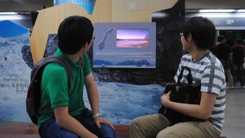 Koreanere følger med på norgesreklame