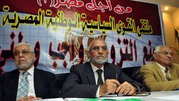 Det muslimske brorskapet i Egypt