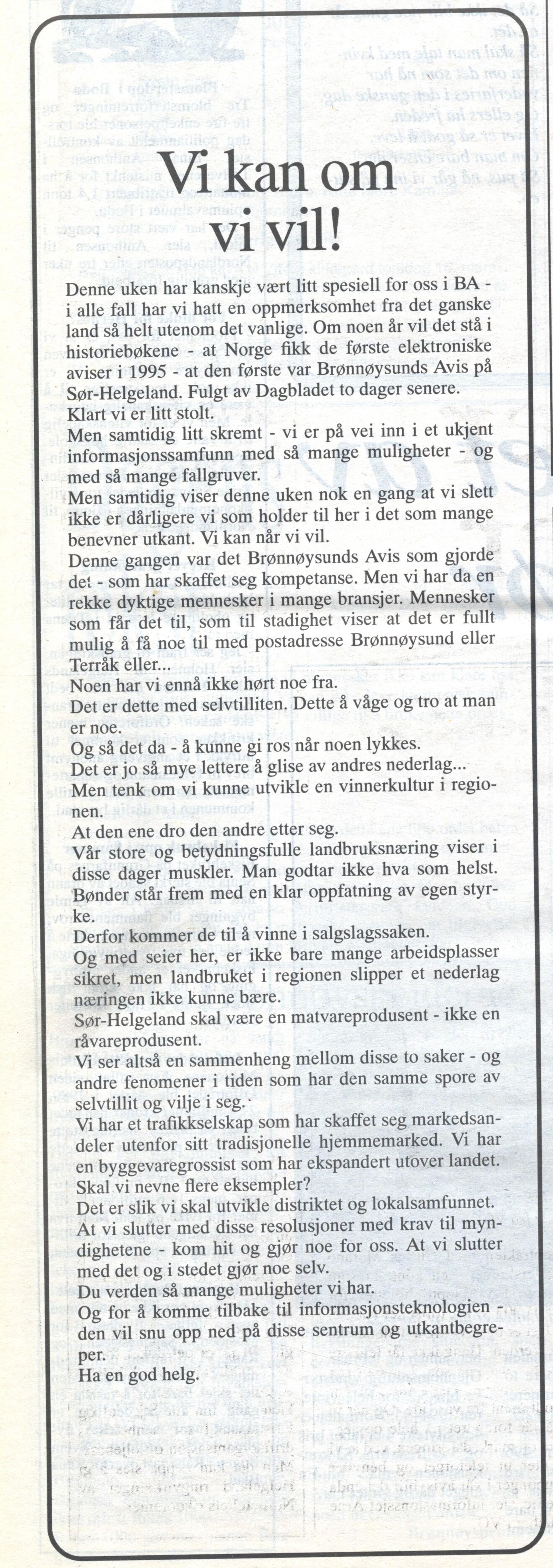 Petter Stephan Krokaa om lanseringen.