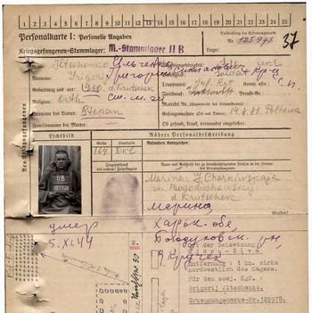Tysk fangekort