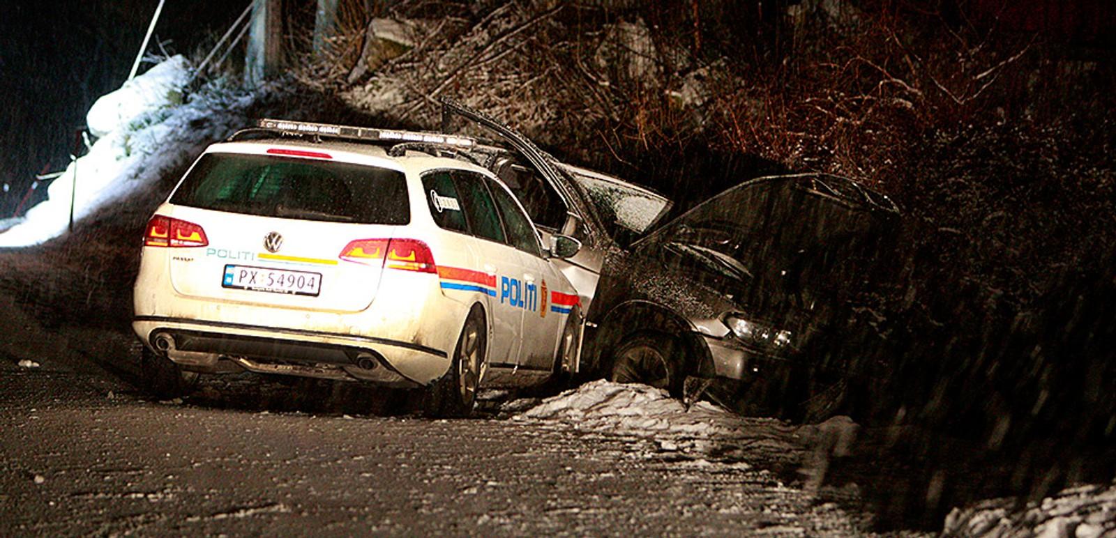 Trafikkulykken skjedde skjedde på FV 454 like etter avkjørselen fra FV 461.