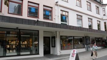 NRK Hedmark og Oppland - lokalkontoret på Gjøvik, Storgata 8