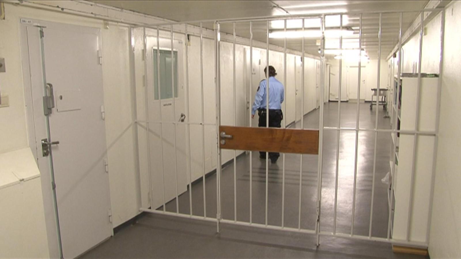 Cellene Anders Behring Breiviks disponerte ved Ila fengsel lå i avdelingen for særlig høy sikkerhet.
