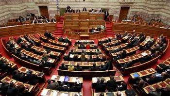 Greske parlamentarikere