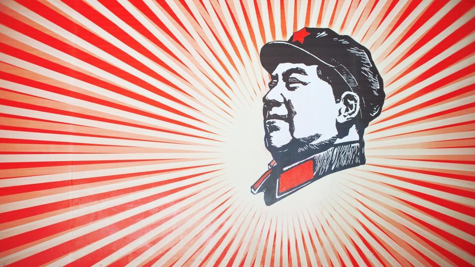 Fru Mao