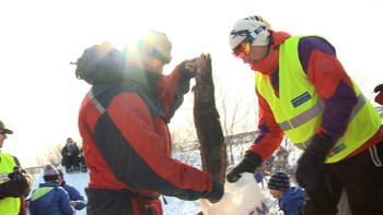 Isfiskekonkurranse