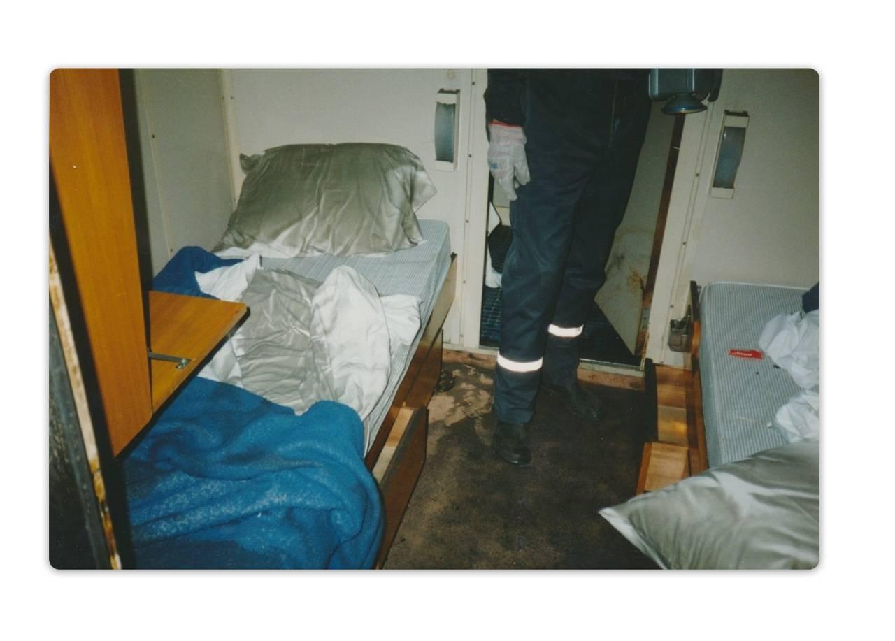 Bilder fra politiet