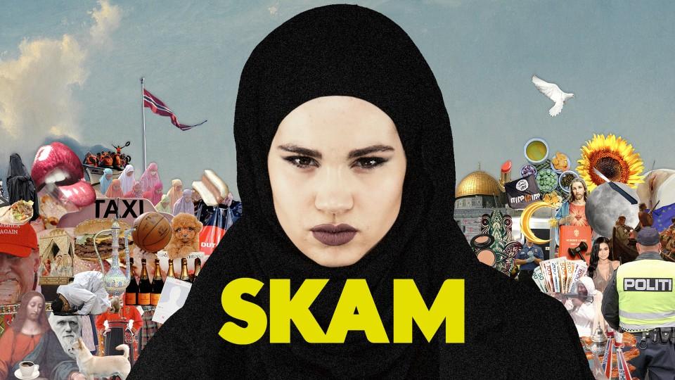 Trailer: SKAM - sesong 3