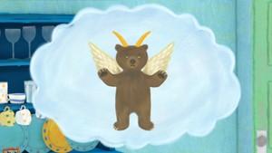 Kasper og Lisa: 47. episode