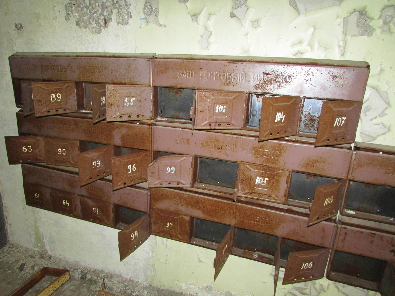 Ingen har levert post i Pripyat på 30 år.
