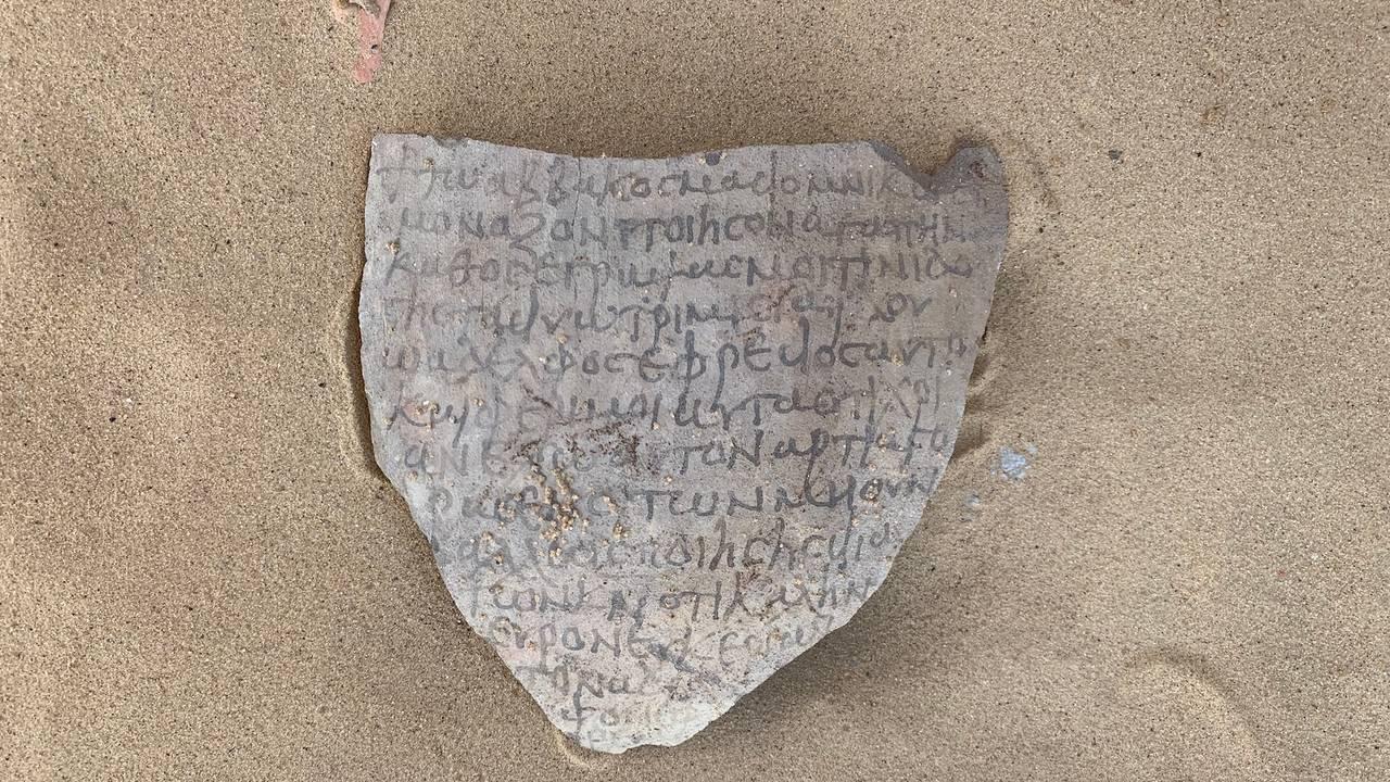 Ostrakon funnet i Egypt