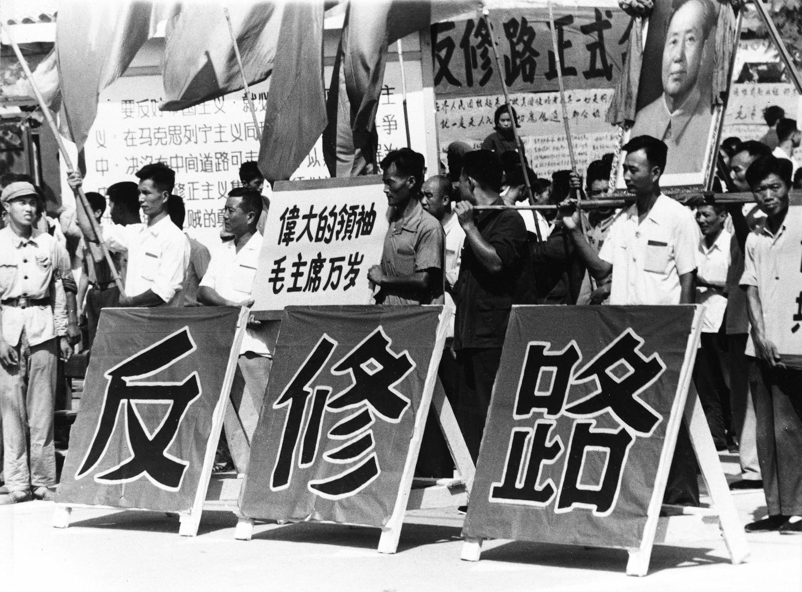 Rødegardister under en seremoni i august 1966 der de endre navnet på en gate i Beijing til Anti-revisjonist-gaten.