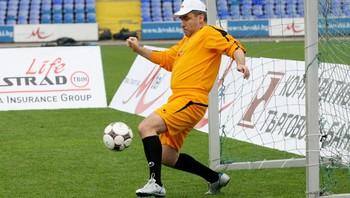 Ivanchuk i mål