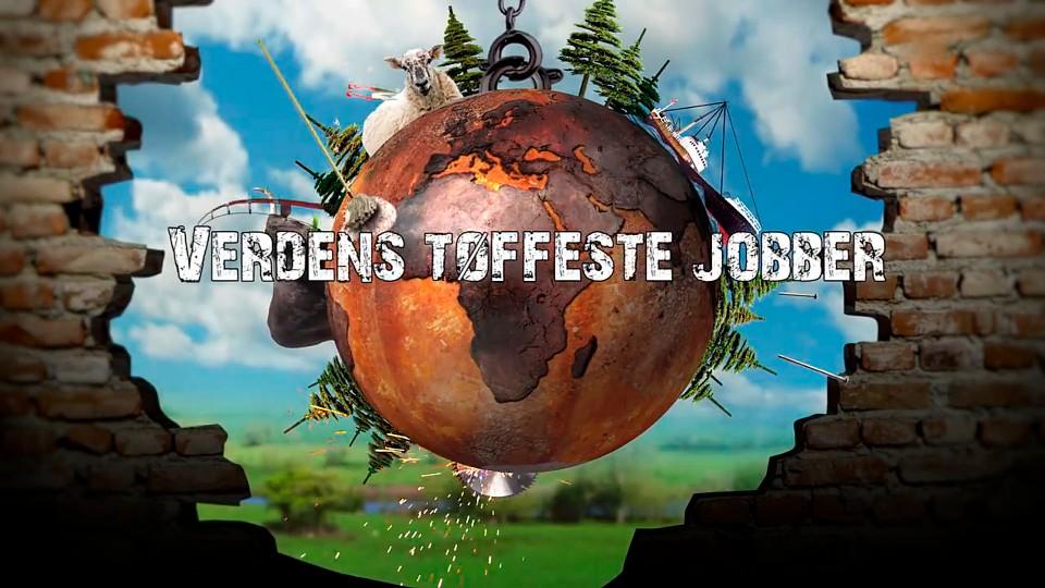 Verdens tøffeste jobber